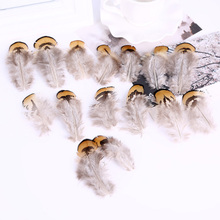 Woosee 100pcs 5-8cm Real Natural Color Pheasant Feathers Plume for Jewelry Headwear Hair Craft Making Hat Bulk Sale Fly Tying