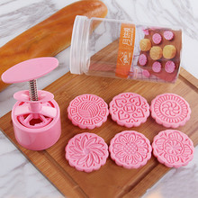 AMW Kitchen Bakeware Supplies 75g Round Flower Moon Cake Mold  DIY Baking Pastry Tools Plastic Mooncake Mould PVC Packaging