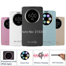 For LG G3 Circle Case Official Flip Leather Housing Back Quick Smart Cover with NFC & Qi Wireless Charging Free Screen Film T01