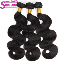Soul Lady Body Wave Malaysian Human Hair 8-28 Inch Natural Black Color Remy Hair Weave Bundle One Piece only Free Shipping