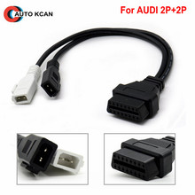 Best Quality VAG Adapter For AUDI 2X2 OBD OBD2 Car Diagnostic Cable 2P+2P for Audi 2X2Pin to OBD2 16Pin Female Connector(China)