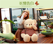high quality goods large 100cm light brown bear plush toy ,soft hugging pillow .birthday gift d1151(China)