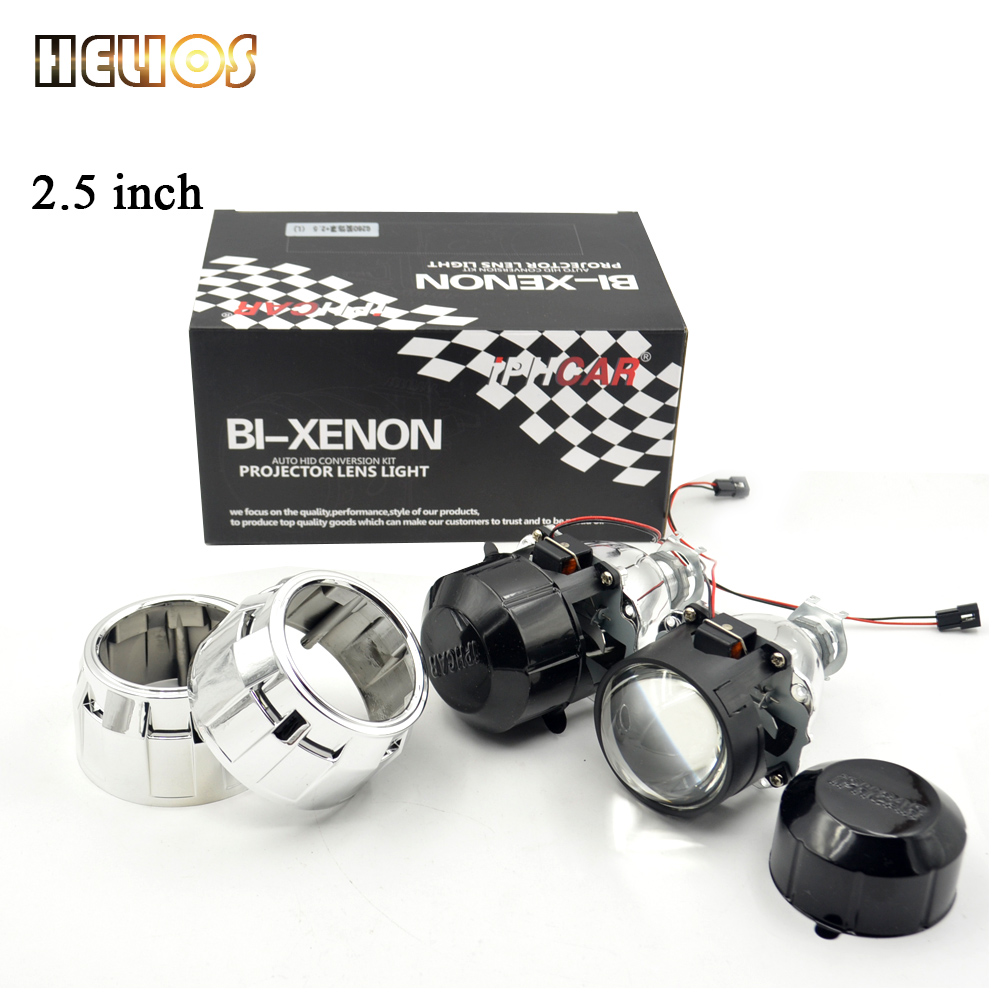 2pcs 2.5 inch hid bixenon projector lens with shourds hid xenon kit auto lamp lens  LHD/RHDH1 H4 h7<br><br>Aliexpress