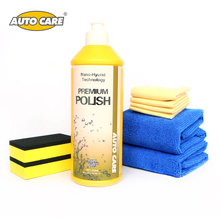 500ml Car Polish Liquid Glass 3 in 1 Ceramic Final Car Polish Drill Wax Micro Scratches Remove Car Paint Repair Polishing Liquid(China)