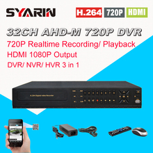 Buy CCTV video surveillance AHD-M 32ch full AHD 720P real time recording security DVR recorder HDMI 1080P 32 channel DVR NVR for $333.33 in AliExpress store