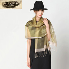 12 Colors 200 * 90 Cm Women's Clothing Accessories Scarves Girl Thin Section Scarfs Solid Color Sunscreen Female Big Scarf Shawl