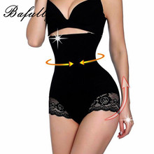 Women High Waist Shaper Butt Lifter Control Pants Waist Trainer and Tummy Body Shpers Hip Panties Postpartum Slimming Underwear