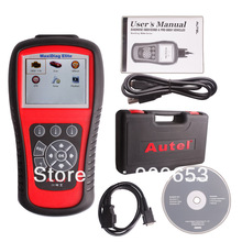 [Autel Dealer] Top-rated auto scanner md-703 Autel Maxidiag Elite MD703 With DS Model for 4 system md 703 code reader DHL free