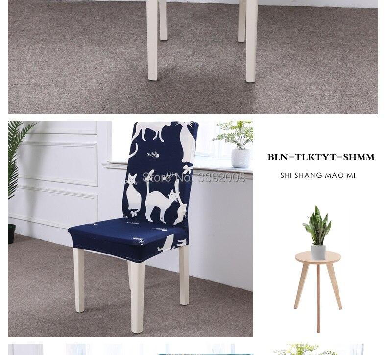 Elastic-cartoon-chair-cover_12_03