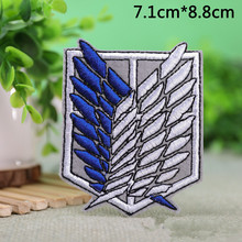 Hot Anime Attack On Titan Survey Corps Logo Wings of Freedom Cosplay Embroidered Iron/Sew On Patch Badge Applique Kids Gift(China)