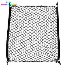Car Trunk Cargo Mesh Net 4 HooCar Luggage For Land Rover Defender Discovery Freelander LR2 LR3 LR4 Range Evoque