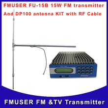 Fmuser FU-15B  15W transmitter Blue Color FM radio Broadcast wireless wifi audio With DP100 dipole Antenna  Free Shipping