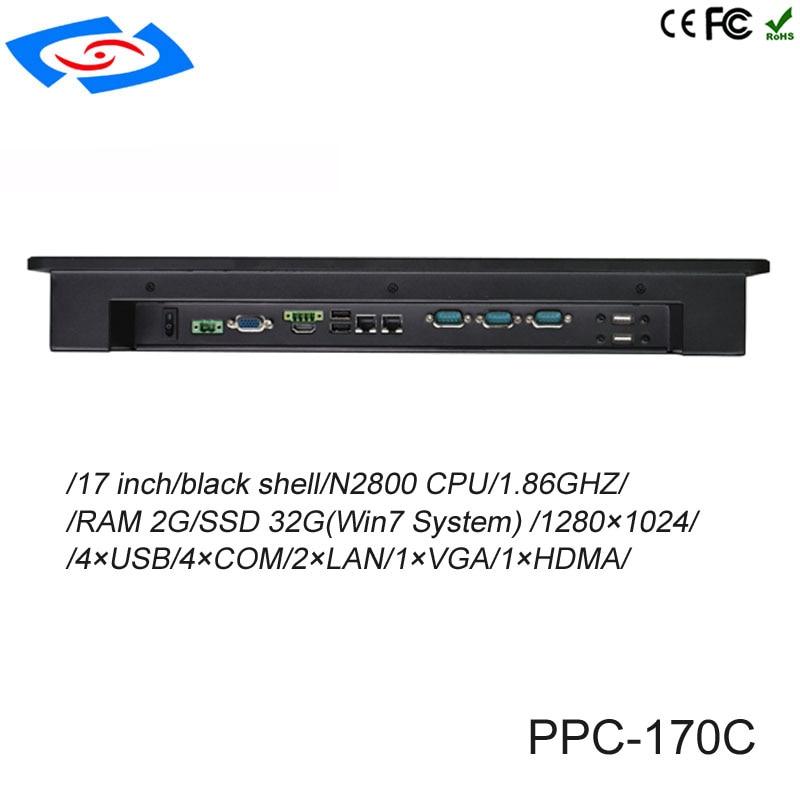 PPC-170C-2