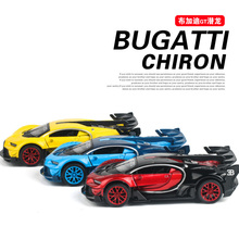 New 1:32 Toy Car Bugatti Metal Alloy Diecast Car Model Miniature Scale Model Sound and Light Model Car Toys For Children(China)