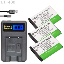 3x EN-EL10 ENEL10 EL10 LI40B Battery + Charger for Nikon COOLPIX S80 S200 S210 S500 S520 S570 S60 S600 S700 S3000 S4000 S5100(China)