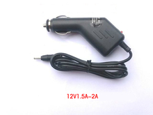 12V 1.5A / 2A Car Charger DC 3.0x1.1mm for Tablet PC Acer Iconia Tab A100 A101 A200 A500 A501 Car Battery Charger Adapter(China)