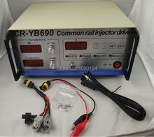 2016 Diesel Common Rail Injector Tester CR-YB690 Diesel Injector maintenance tool and injector repair tools