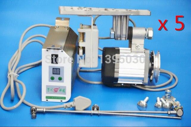5PCS/Lot New 450W Industrial Mute Servo Brushless Power Saving Energy Saving Motor Sewing Machine<br><br>Aliexpress
