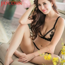 SIF Hot 2017 New Fashion Underwear Women Lace Bralette Bra Set Floral Embroidery Lingerie kits Soutien Gorge Drop Shipping 828