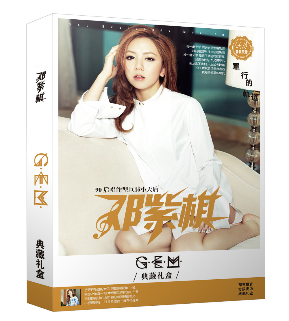 G.E.M Deng ziqi photos album books SuperStar Chinese singer Books Free Shipping Brand New<br>