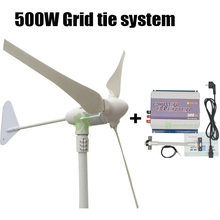 Free shipping 500w grid tie system for home using, wind generator +grid tie inverter . output can be AC110V or AC 220V(China)