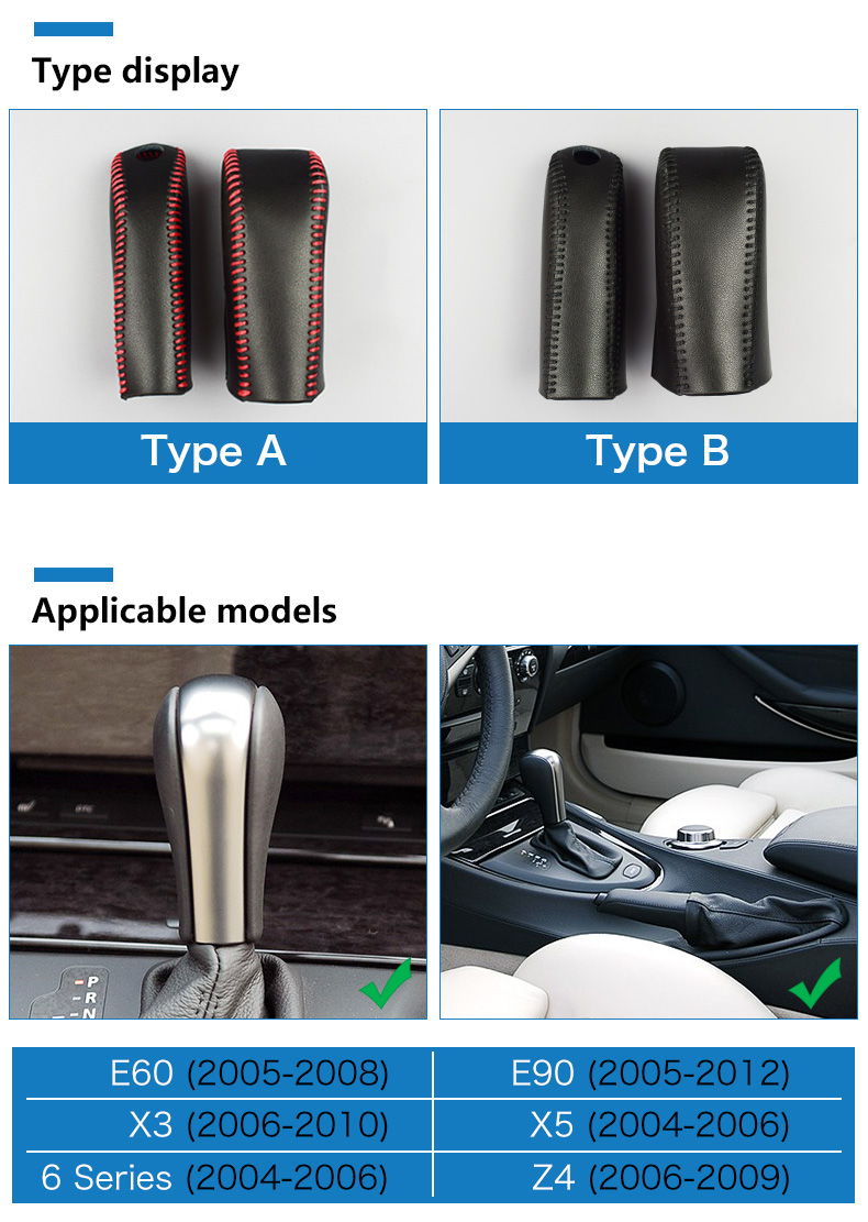 Leather Car Gear Shift Lever Cover Handbrake Grips Sleeve for BMW E60 E90 X3 X5 Z4 6 Series Accessories Car Styling (2)