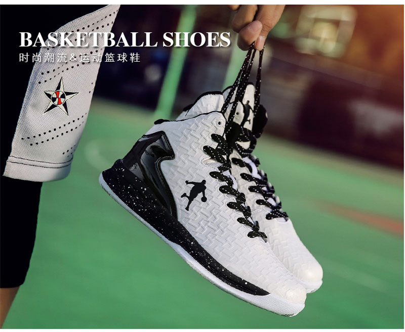 fashion jordan baskeetball shoes (13)