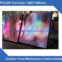 TEEHO outdoor advertising led display screen price P10 RGB or SMD led display 1280*1280mm Iron Front Open Cabinet led wall Video