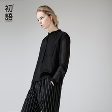 Buy Toyouth Women Blouses Casual Stand Collar Solid Chiffon Shirts Female Workwear Casual Long Sleeve Autumn Solid Blouse Femme Tops for $20.00 in AliExpress store