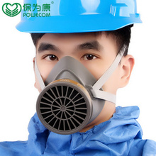 POWECOM Pro Anti-dust Mask Prevent Vehicle Exhaust Pesticide Spray Organic Gases Personal & Industrial & Laboratory Pro Masks
