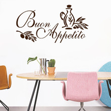 Buon Appetito Wall Art Sticker Italian Quote Kitchen Decal Greeting Meal Vinyl(China)