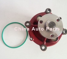 Water Pump 3668561 04206613 for Volvo D4D D6D Engine EC210 Excavator(China)