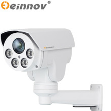 EINNoV PTZ H.264 960P HD 2.8-12mm lens 4X Zoom POE Camera audio Night Vision Waterproof Dome Pan Tilt Home Security CCTV System
