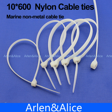 100pcs 10mm*600mm Nylon cable ties stainless steel plate locked for boat vessel with Marine non-metal tie(China)