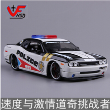 Dodge Challenger SRT polices car Maisto 1:24 Original car model Fast & Furious United States 911 Alloy simulation toys
