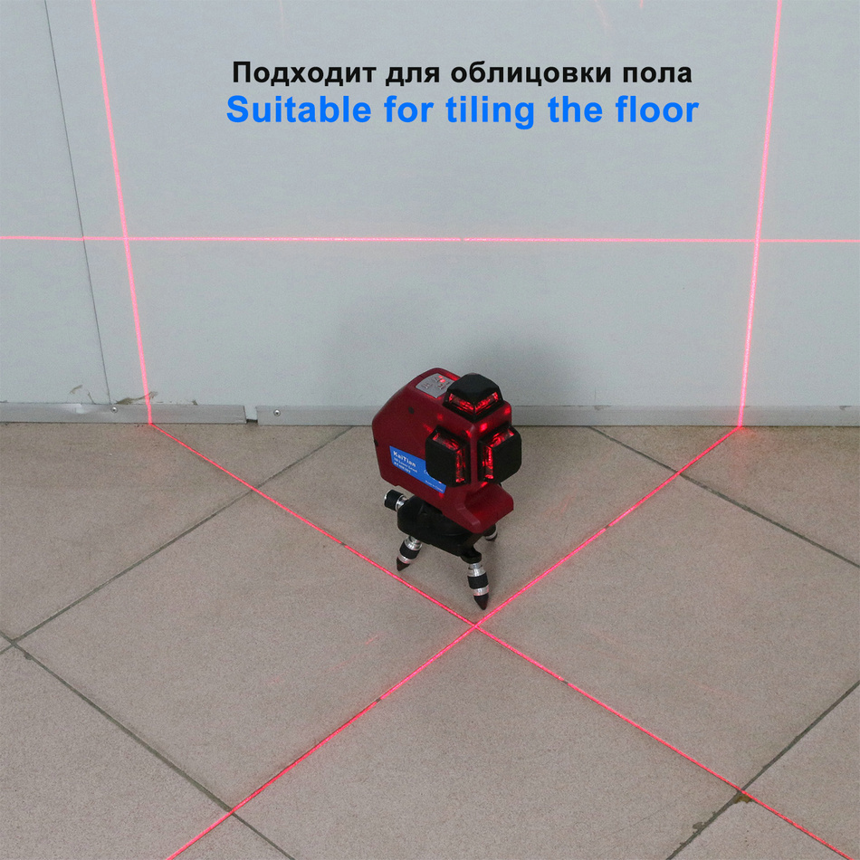 Kaitian Laser Level MR3D2 18