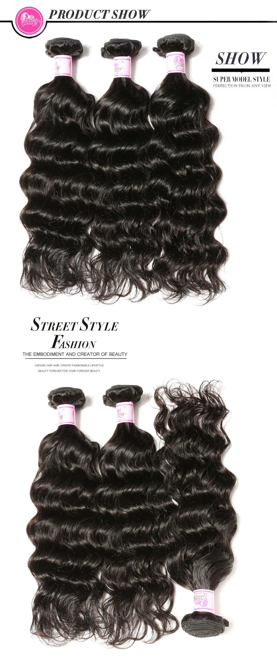 natural wave hair (1)