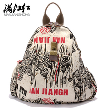 Sky fantasy fashion linen lotus seedpod vintage classic unisex backpacks vogue casual rucksacks Commuter youth girls travel bag