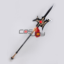 "78"" Dynasty Warriors 7 Lu Bu's Halberd PVC Replica Cosplay Prop -0271"