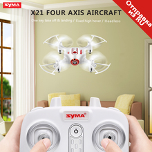 Newest Syma X21 2.4G 4CH 6-aixs Gyro Pocket Drone RC Quacopter With Altitude Hold and One Key Take-off / Landing No Camera Toys(China)