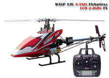 Free shipping Skyartec WASP X3V Flybarless 3G3X Flight-Stabilization System Metal Upgrade 6CH Brushless Helicopter RTF(China)