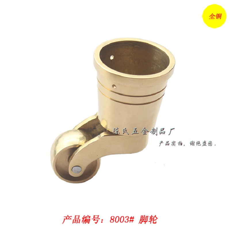 Chinese style antique copper wheel piano copper castor, castor wheels universal caster wheel chair furniture caster wheel<br><br>Aliexpress