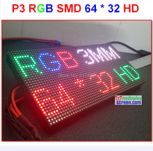 p3 full color led module high clear,high resolution, black leds,high contrast ratio,smd RGB 1/16 scan,indoor p3 led panel(China)