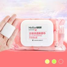50Pcs/Set Makeup Removal Wet Wipes Mild Soft Makeup Remover Cotton Pads Facial Lip Cleansing Wipe Skin Care Remover YE1-5