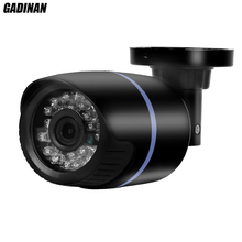 GADINAN HD Megapixel Outdoor Bullet Camera Security 720P 1.0MP IP Camera IR Cut Filter Hi3518E 25fps ONVIF 48V POE Optional