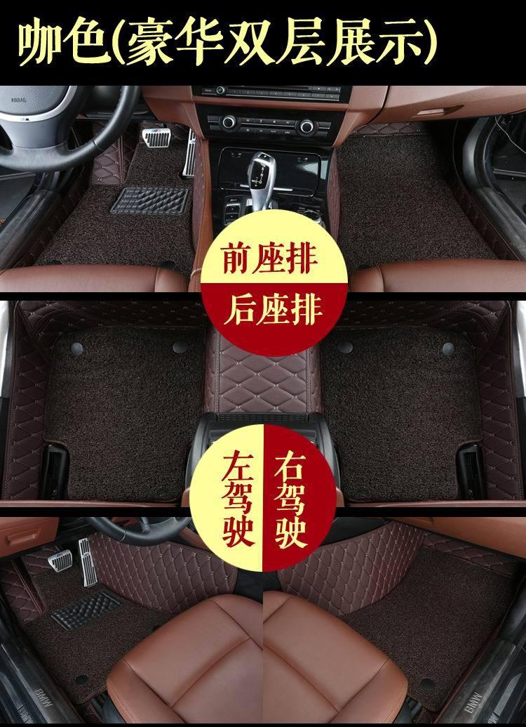 car floor mat wire ring foot rug special for Ferrari GMC Savana JAGUAR Smart Lamborghini Murcielago Gallardo Rolls-Royce Phantom
