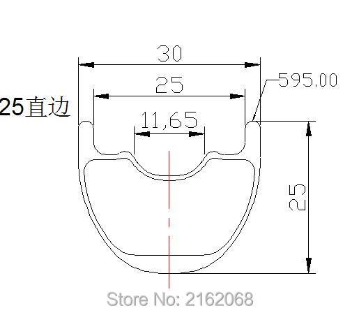 MTB-27.5inch