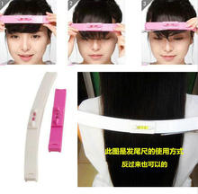 2pc Haircut ruler Artifact hair trimmer cut hair helper tail clip easy to use(China)
