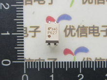Free shipping new original TLP627 DIP-4 chip optocouplers / TLP627 5KV transistor output IC(China)