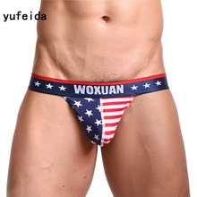 Buy YUFEIDA Sexy Men's Underwear Jock Straps Briefs Bikini Nylon Men Jockstraps Gay Penis Pouch Thong Low Waist G-Strings